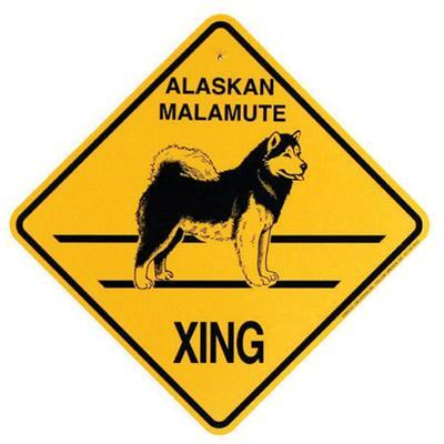 Xing Sign Alaskan Malamute Plastic 10.5 x 10.5 inches