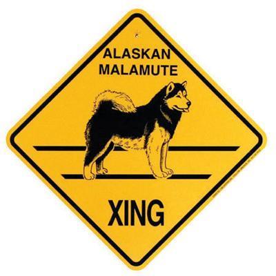 Xing Sign Alaskan Malamute Plastic 10.5 x 10.5 inches