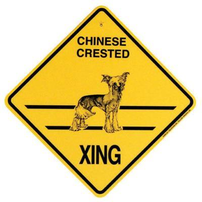 Xing Sign Chinese Crested Plastic 10.5 x 10.5 inches