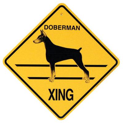 Xing Sign Doberman Cropped Ears Plastic 10.5 x 10.5 inches