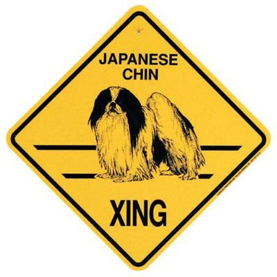 Xing Sign Japanese Chin Plastic 10.5 x 10.5 inches