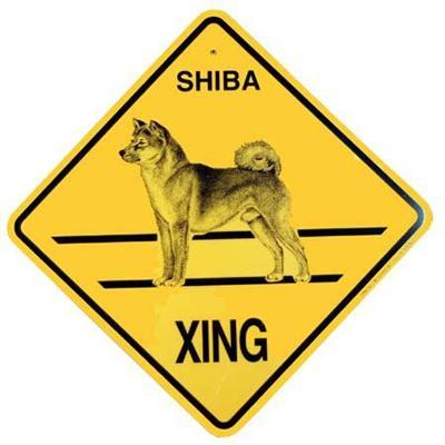 Xing Sign Shiba Plastic 10.5 x 10.5 inches