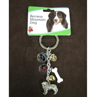Key Chain Bernese Mountain Dog with 5 Charms