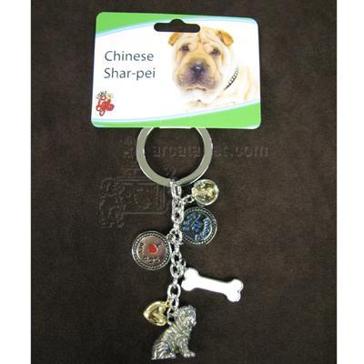 Key Chain Chinese Sharpei with 5 Charms