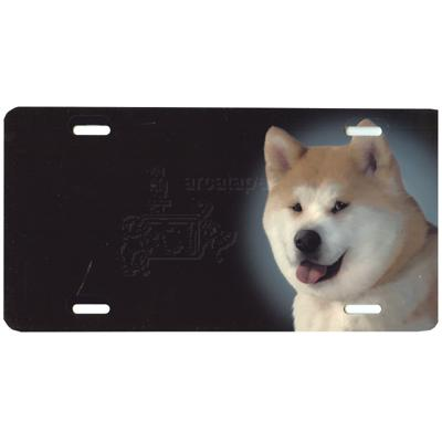 Aluminum Dog Breed License Plate with Akita