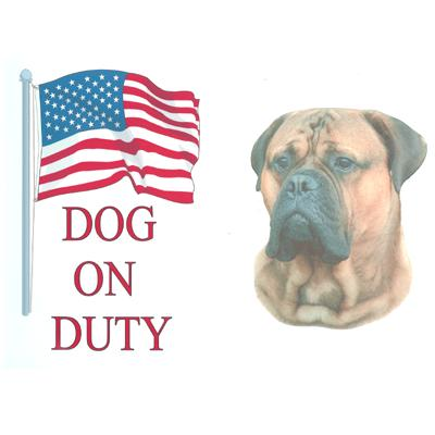 Sign Dog On Duty Bullmastiff 12 x 8 inch Aluminum