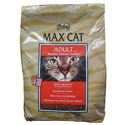 Nutro Max Cat Dry Food 16 Lb