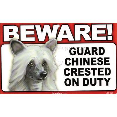 Sign Guard Chinese Crested On Duty 8 x 4.75 inch Laminated