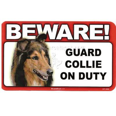 Sign Guard Collie On Duty 8 x 4.75 inch Laminated
