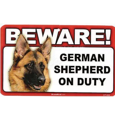 Sign Guard German Shepherd On Duty 8 x 4.75 inch Laminated