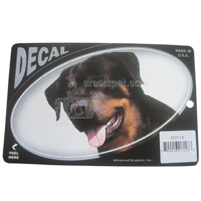 Oval Vinyl Dog Decal Rottweiler Picture