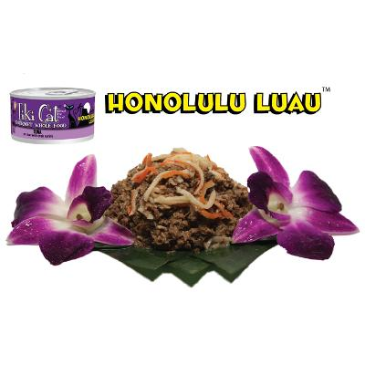Cat Honolulu Lua Tuna, Rice, and Crab Gourmet Cat Case