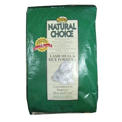 Nutro Natural Choice Lamb & Rice Adult Dog Food 15 Lb.