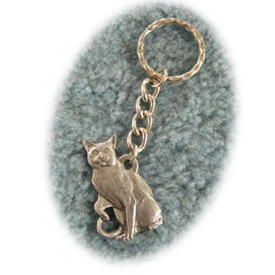 Pewter Key Chain I Love My Russian Blue