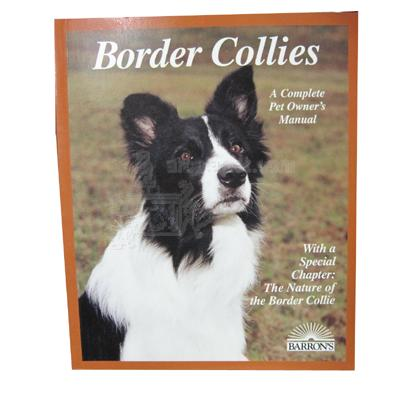 Border Collies Complete Pet Owner's Manual