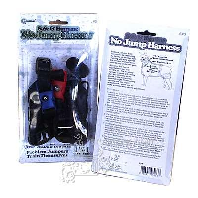 No Jump Nylon Dog Harness
