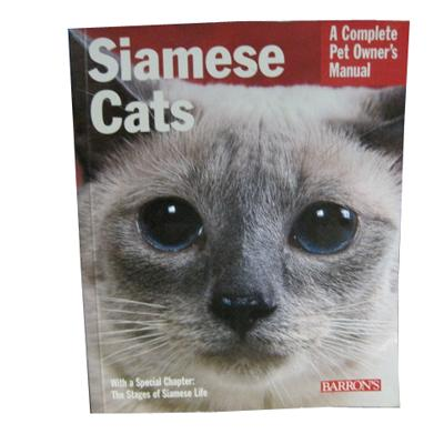 Siamese Complete Pet Owner&#39s Manual