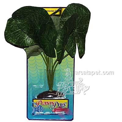 Lotus Medium Plastic Aquarium Plant