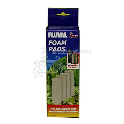 Fluval Internal Aquarium Filter 3+ Foam 4 Pack