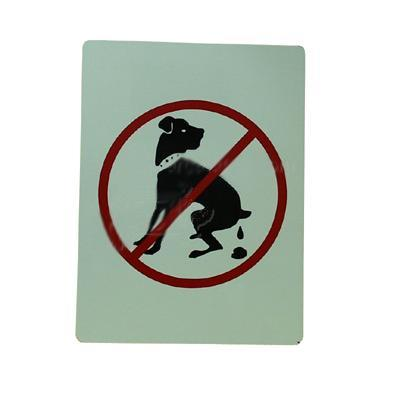 Sign No Pooping 9 x 12 inches Aluminum