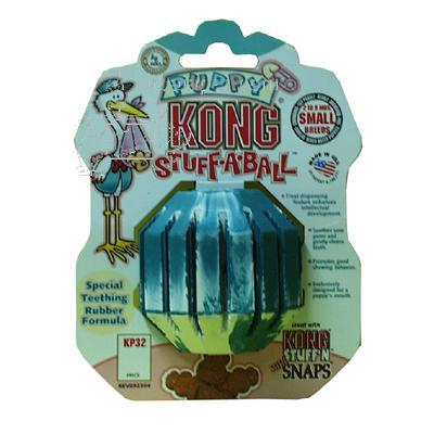 Kong Puppy Stuff-A-Ball Dog Toy