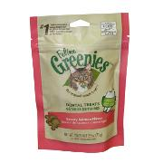 Feline Greenies Savory Salmon Dental Treats For Cats 2.5 oz