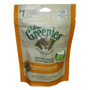 Feline Greenies Oven Chicken Dental Treats For Cats 2.5 oz