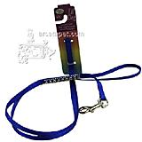 Nylon Jeweled Lil' Dog (and Cat) Blue Leash 4 foot