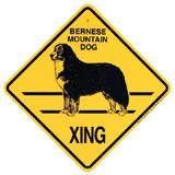 Xing Sign Bernese Mountain Dog Plastic 10.5 x 10.5 inches