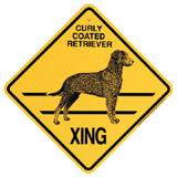 Xing Sign Curly Coated Retriever Plastic 10.5 x 10.5 inches