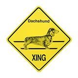 Xing Sign Dachshund Smooth Plastic 10.5 x 10.5 inches