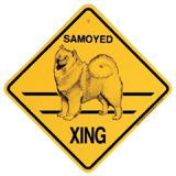 Xing Sign Samoyed Plastic 10.5 x 10.5 inches