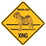 Xing Sign Shar-Pei Plastic 10.5 x 10.5 inches