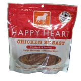 Happy Heart Chicken Breast Dog Treats from Dogswell