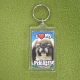 Plastic Keyring Pekingese