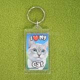 Plastic Keyring Cat Mix Light