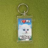 Plastic Keyring Kitten White