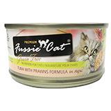 Fussie Cat Tuna Tiger Prawn Premium Cat Food 2.8 oz each