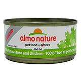 Almo Nature Cat Food Tuna Chicken 2.7oz each