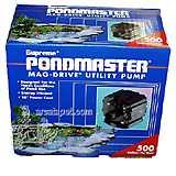 Supreme Pondmaster Mag-Drive Utility Pond Pump 500 gph