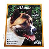 Akita Manual Paperback Book from Barron's