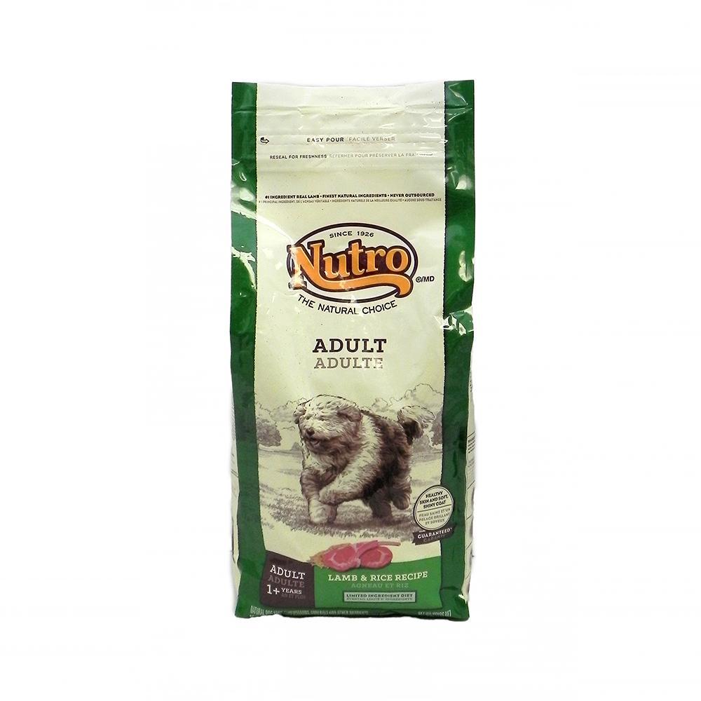 Nutro Natural Choice Lamb & Rice Adult Dog Food 5 Lb.