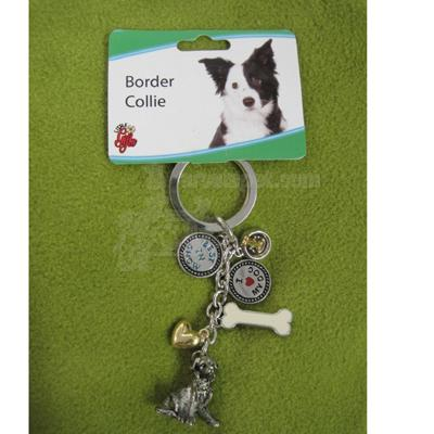 Key Chain Border Collie with 5 Charms