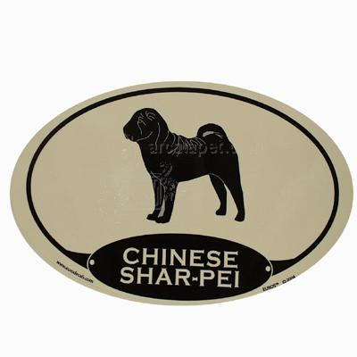 Euro Style Oval Dog Decal Chinese Shar Pei