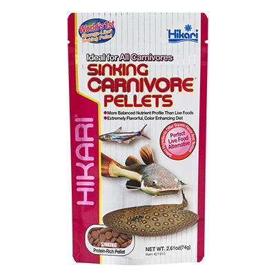 Hikari Sinking Carnivore Pellets Fish Food 74-gm
