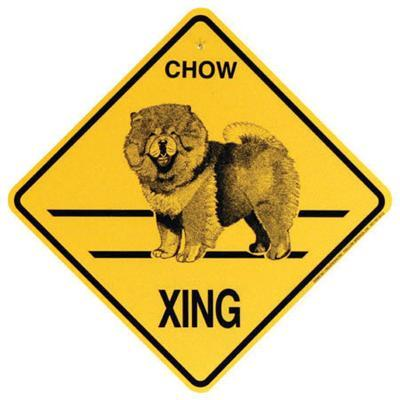 Xing Sign Chow Plastic 10.5 x 10.5 inches