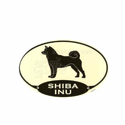 Euro Style Oval Dog Decal Shiba Inu