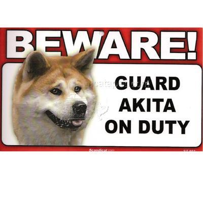 Sign Guard Akita On Duty 8 x 4.75 inch Laminated Cardstock