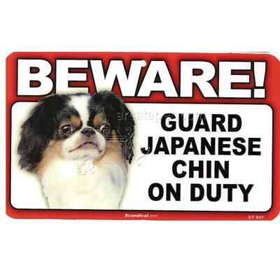 Sign Guard Japanese Chin On Duty 8 x 4.75 inch Laminated