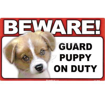 Sign Guard Puppy On Duty 8 x 4.75 inch Laminated